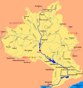 Dnepr basin-Ukr.png