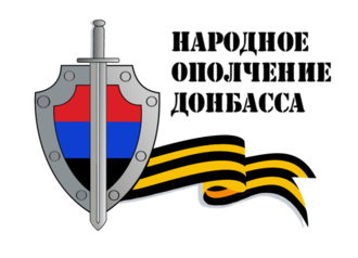 First Battle of Donetsk Airport - Image: Donbass People's Militia flag