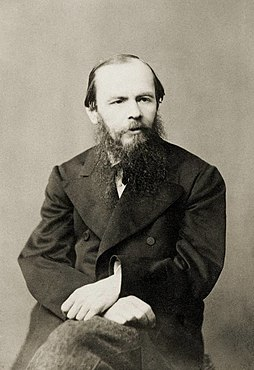 Fyodor Dostoevsky Russian author