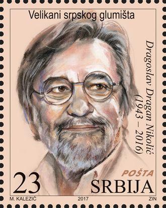 Dragan Nikolić - Nikolić on a 2017 Serbian stamp