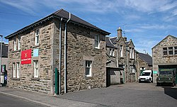 Drill Hall, Keith, Moray - geograph.org.uk - 3944795.jpg