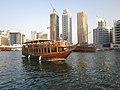 Dubai UAE - panoramio (14).jpg