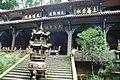 Dujiangyan, Chengdu, Sichuan, China - panoramio.jpg