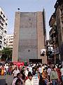Durga Puja Pandal - Ekdalia Evergreen - Kolkata 2011-10-03 00679.jpg