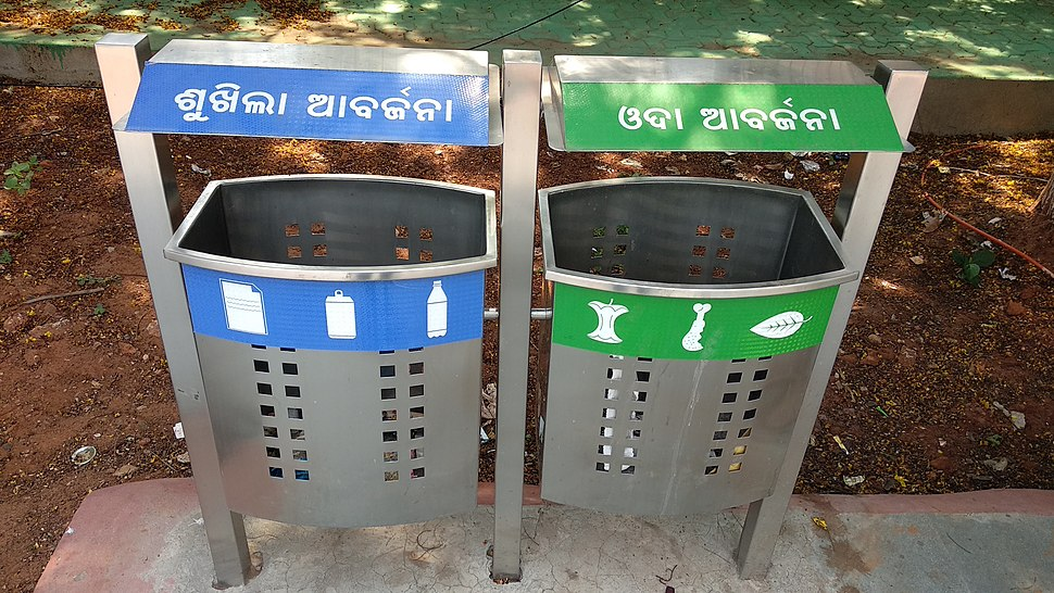 Dustbins in Bhubaneswar
