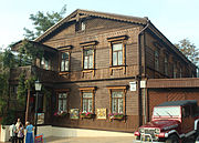 Dwelling House on Andriyivsky uzviz 19 A.jpg
