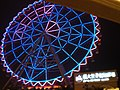 EDOM ferris wheel 20130517 night.jpg