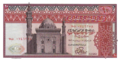 EGP 10 Pounds 1976 (Front).png