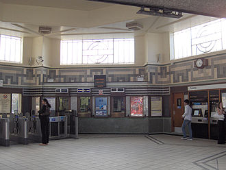 Ealing Common tube station - Image: Ealing Common C