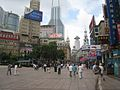 East Nanjing Road (2864968967).jpg