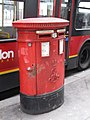 Edward VII postbox, Strand, WC2 - geograph.org.uk - 1132470.jpg