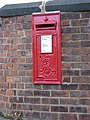 Edwardian Wallbox at Slate Cottage, Codsall - geograph.org.uk - 1964685.jpg