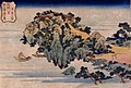 Eight Views of Ryukyu by Hokusai (Urasoe Art Museum) - Evening Glow at Jungai.jpg