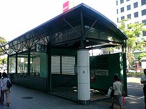 Aoba-dōri Station - Aoba-dōri Station entrance in 2005