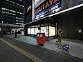 Ekimae Honcho, Kawasaki Ward, Kawasaki, Kanagawa Prefecture 210-0007, Japan - panoramio (43).jpg