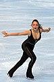Elene GEDEVANISHVILI TEB2009.jpg