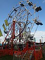 Eli Hy-5® Ferris Wheel - panoramio (1).jpg