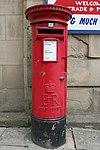 Elizabeth II Postbox, Hanover Street - geograph.org.uk - 1361382.jpg