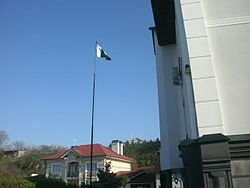 Embassy of Pakistan in Ukraine.jpg