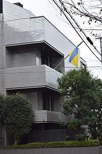 Embassy of Ukraine, Tokyo