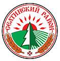 Emblem of Seltinsky District.jpg