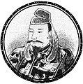 Emperor Richū.jpg