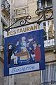 Enseigne, cour du Commerce-Saint-André 2010-04-24 n5.jpg