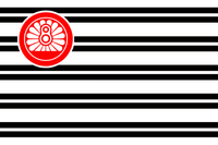 Ensign of the Japanese National Railways.png