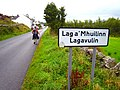 Entering Lagavulin - geograph.org.uk - 550788.jpg