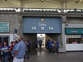 Entrance, Dodger Stadium, Los Angeles, California (14331403567).jpg