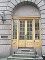 Entrance to The Fishmongers Hall in Lower Thames Street - geograph.org.uk - 882925.jpg