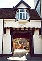 Entrance to a yard, High Street, Baldock - geograph.org.uk - 2243285.jpg