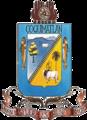 Escudo coquimatlan municipio.png