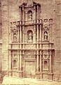 Església del Carme de València, 1870, Laurent.jpg