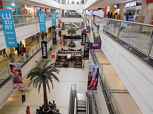 Express Avenue - Interiors of Express Avenue