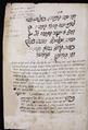 Extrait d'une collections de textes kaballistiques collectionnés par Robert Huttington.png