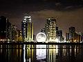 Eye of Sharjah IMG 0926 edited.jpg