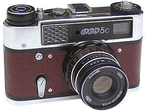 Стоимость фотоаппарата фэд 5в сейчас хорек статуэтка