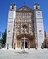 Fachada de la iglesia conventual de San Pablo (Valladolid).jpg