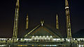 Faisal Mosque by Nauman 3.jpg
