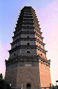 The Pagoda of Famen Temple, built in the 16th century.