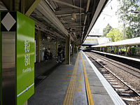 Fanling Station 2013 part3.JPG