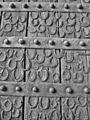 Fatehapur Sikri 066.jpg