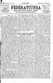 Federațiunea 1871-06-04, nr. 60.pdf
