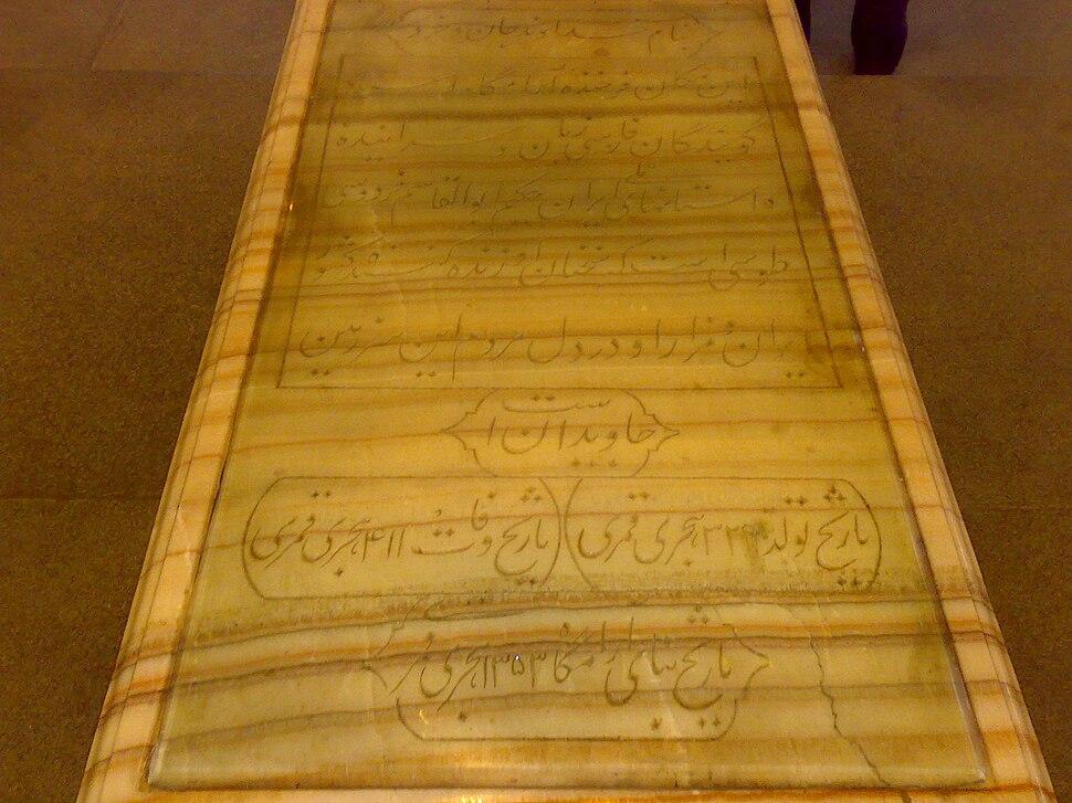 Ferdowsi tomb3