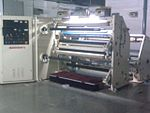 Film cutting machine.jpg