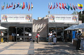 Cinema of Israel - Jerusalem Cinematheque