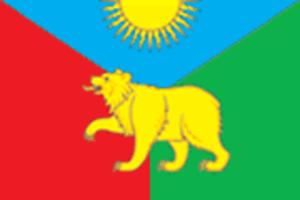 Birilyussky District
