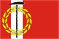 Flag of Kopeysk (Chelyabinsk oblast).png