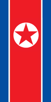 Flag of North Korea (Hanging).PNG